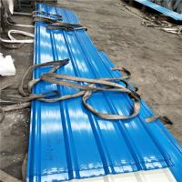 China gauge 24 blue color corrugated zinc aluminum roofing sheet 5500 x 840mm x 0.526mm on sale
