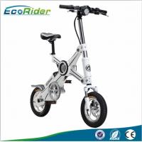 Buy cheap Light weight Foldable Electric Scooter / Brushless motor 250w foldable electric bike from wholesalers