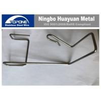 Buy cheap An - Corrosion Stainless Steel Spring Clips Recliner Extension Springs For from wholesalers