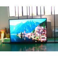 China P5 SMD Led Display Screen For Media Activities / Road Shows 7000cd / Sqm wholesale