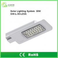 China DC12V Outdoor Solar Powered LED Street Lights 30W IP65 With 8 Years Warranty wholesale