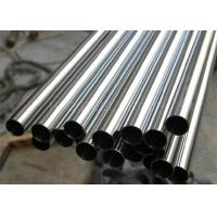 China 316 316L Stainless Steel Pipe / Round Steel Tubing Bright Polished Finish wholesale