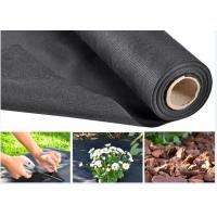 China 2017 Lower  Product Distributor Wanted  pp Fabric Rolls 60gsm-150gsm black color Weed Control Agriculture Nonwovens on sale