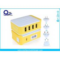 China Quick Charge Smart USB Universal Travel Phone Charger 5V 4.8A Four USB Output wholesale