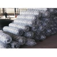 China Low Carbon Steel Welded Gabion Wire Mesh Basket Galvanized 2m x 1m x 1m wholesale