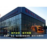 China Cabinet Transparent Glass LED Display  , LED Advertising Screen 500*125mm Template Size wholesale