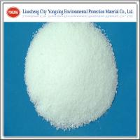 China anionic polyacrylamide used in textile sizing agent wholesale