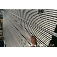 China 12mm stainless steel tube S31803 2205 Duplex Cold Rolled Stainless Steel Round Tube ASME SA789 For Heat Exchanger wholesale