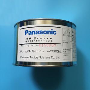China Panasonic N990PANA-023 maintenance oil grease on sale
