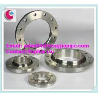 China forged steel flanges wholesale