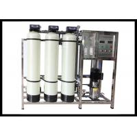China Industrial Reverse Osmosis Water Softener System / Water Treatment Plant Machine on sale
