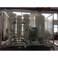 Quality SINCE GAS portable nitrogen generator verified CE/ASME for SMT&Electron industry for sale