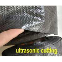 Buy cheap 2016 High Quality Hot Product woven geotextile ground protection mat from wholesalers