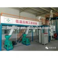 China canola seeds oil press machinery rapeseed oil wholesale