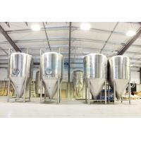 China Turnkey Project of Brewery Plant 10bbl to 100bbl Brewhouse wholesale