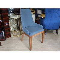 China Custom Modren Restaurant Dining Chairs 5 Light Lacquer Finished wholesale