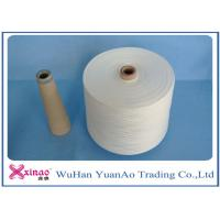 China 100% Polyester Fiber Spun Polyester Thread / Sewing Threads for Coats Ring Twist Type wholesale