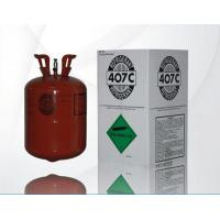 Buy cheap cooling part, car parts, refrigeration gas, R407C from wholesalers