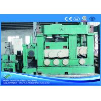 China Carbon Steel Plate Leveling Machine , Roller Leveller Sheet Flattening Machine wholesale