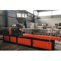 China Recycle Double Screw Extruder , Highly Automatic Pellet Making Machine wholesale