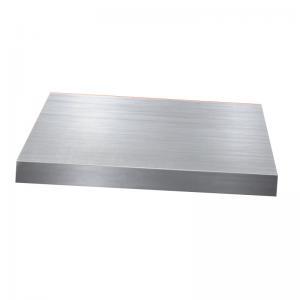 China 3004 Marine Grade Aluminum Plate wholesale