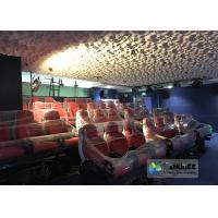 China Rea and Black Leather Motion Chair 5D Movie Theater 5D Simulator Quality Guarantee wholesale