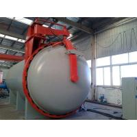 Q345R  ASME rubber vulcanization autoclave with Detector of probes and siemens control system and touch screen panel