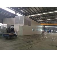 Quality AAC Autoclave Autoclaved Aerated Concrete Autoclaved Concrete Autoclave Block for sale