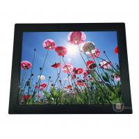 China 1000 Nits High Brightness Ultra Thin Touch Screen Monitor IP65 With Waterproof Glass on sale