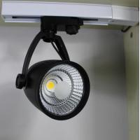 China Cree LED COB Track Light 20W 6063aluminum CE RoHs wholesale
