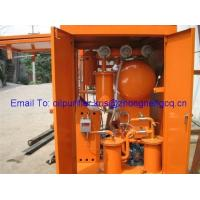 Mobile Transformer Oil Regeneration,Oil Purifier Plant
