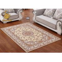 China Swanlake Good Flexibility Persian Floor Rugs For Home Short Plush Material wholesale