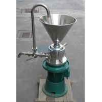 China Mini Type Cocoa Butter Colloid Mill For Sale Peanut Jam Paste Production Grinding Equipment wholesale