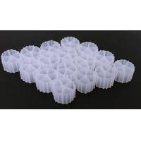 China Popular 11*7mm white color and virgin HDPE material MBBR bio balls for aquariums wholesale