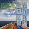 China Cargo Desiccant wholesale