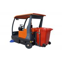 Buy cheap Electric Broom Ride On Floor Sweeper Machine Battery Operated Full Automatic from wholesalers