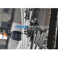 Buy cheap 1 / 4 Inch ASTM Duplex Tube A790 S32750 / S32304 / S32205 / S32101 / S32760 from wholesalers