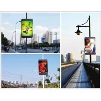 China led pole screen P5 outdoor SMD RGB full color video board with 4G wireless system wholesale