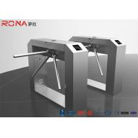 China Bridge Type Pedestrian Security Gates RFID Flap Barrier Turnstile Fingerprint Reader wholesale