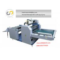 China Semi-automatic bopp thermal film paper laminating machine for glueless film wholesale
