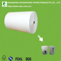 China double side PE coated paper for cold paper cup making on sale