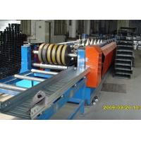 China 100-600 Cable Tray Roll Forming Machine PLC Control System XY150-600 wholesale