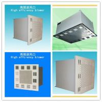 China Clean Room Equipment Ceiling Mounted Hepa Filter 680×680×530 cm wholesale