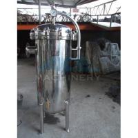 Quality 5um Stainelss Steel Bag Filter With Less Pressure Loss Flange Quick Opening Big for sale