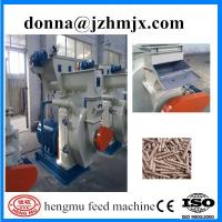 China Hengmu ISO approved wood pellet machine wholesale