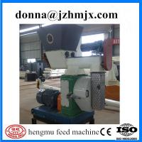 China 2014 sell well in Russia biomass wood pellet burner /biomass pellet machine on sale