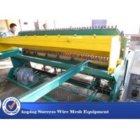 China Iron Materials Fence Welding Machine For Highway / Railway Fence 380V wholesale