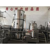 China Professional Fluid Bed Dryer Granulator Pharmaceutical Granulation Equipments on sale