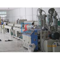 China Resistant Corrosion Plastic Extrusion Equipment , PP Water Pipe Production Line on sale