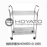 China Unique Structure ESD Consumables Easy Handling Anti Static Wire Mesh Trolley wholesale